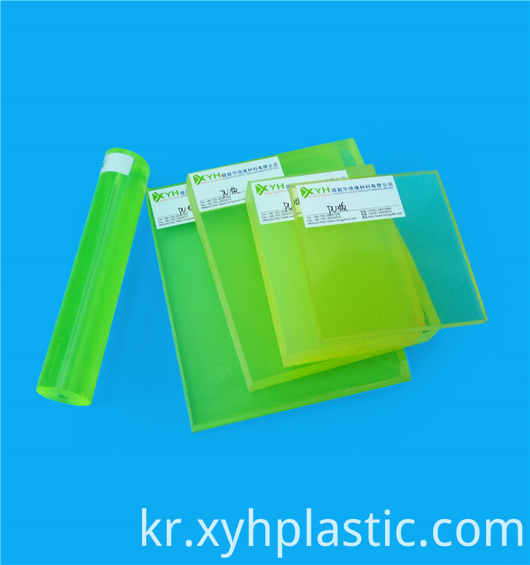 Rubber PU Rolls Sheet